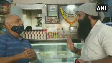 Shiv Sena Leader Nitin Nandgaokar: मुंबईत धंदा करा पण दुकानाचे 'कराची' हे नाव बदला; शिवसेना नेते नितीन नांदगावरकर यांचा व्हिडिओ व्हायरल