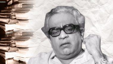 PU LA Deshpande 101st Anniversary: पु. ल. देशपांडे, मराठी साहित्य विश्वातील एक बहुरंगी व्यक्तिमत्त्व; 101 व्या जयंतीनिमित्त जाणून घ्या खास गोष्टी