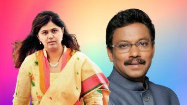 BJP News State Incharge List: भाजपमध्ये संघटात्मक बदल, नाराजांना खूश करण्याचा प्रयत्न; विनोद तावडे हरियाणा राज्याचे प्रभारी, पंकजा मुंडे यांच्याकडे मध्य प्रदेशचे सहप्रभारीपद, पाहा संपूर्ण यादी