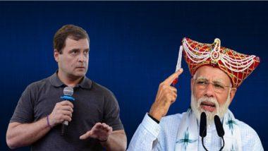 Rahul Gandhi on Central Government: हा विकास आहे की विनाश? राहुल गांधी यांचे केंद्र सरकारवर टीकास्त्र