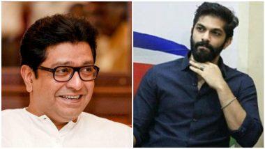 Raj Thackeray & Amit Thackeray On Tennis Court: राज ठाकरे यांचा अमित ठाकरे यांच्यासोबत रंगला डाव; फोटो सोशल मीडियावर व्हायरल