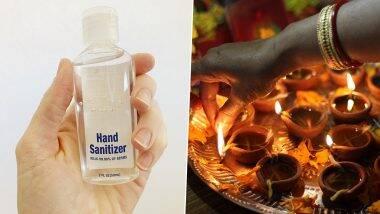 How to Use Sanitisers During Diwali 2020 Safely: दिवाळी दरम्यान हँड सॅनिटायझर्सचा वापर सुरक्षितरित्या कसा कराल? जाणून घ्या