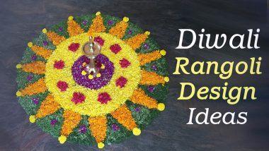 Easy Rangoli Ideas With Marigold Flowers:  झेंडूच्या फुलांचा, पानांचा वापर करून झटपट कशी काढाल रांगोळी!