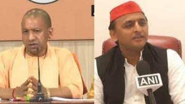 Uttar Pradesh By Poll Result 2020: उत्तर प्रदेशमधील 7 विधानसभा जागांवरील पोटनिवडणुकीचा निकाल आज जाहीर होणार
