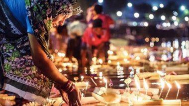 Tripurari Purnima 2020 Date: त्रिपुरारी पौर्णिमा  यंदा कधी? जाणून घ्या कार्तिकी पौर्णिमेचं महत्त्व