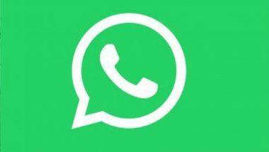 WhatsApp मध्ये नवे फिचर रोलआउट, आता डेस्कटॉप युजर्सला मिळणार कॉलिंगची सुविधा