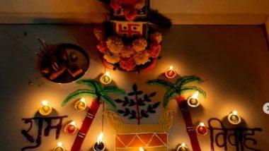 Tulsi Vivah Mangalashtak: तुळशीच्या लग्नाची मंगलाष्टकं, लग्नगीतं,आरती गाऊन धूमधडाक्यात साजरा करा तुलसीविवाह सोहळा
