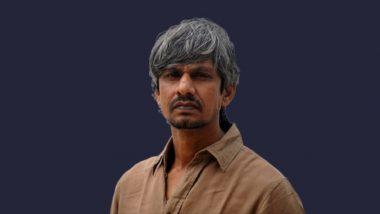 Actor Vijay Raaz Arrested in Gondia: बॉलिवूड अभिनेता विजय राझ यांना गोंदिया पोलिसांकडून अटक; महिलेचा विनयभंग केल्याचे प्रकरण