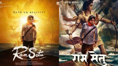 Ram Setu First Look Poster: अभिनेता अक्षय कुमार याने दीपावली चं औचित्य साधत शेअर केलं 'राम सेतु' चं पहिलं पोस्टर