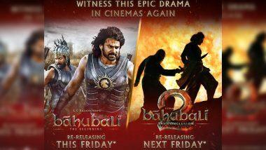Baahubali to Re-release in Theaters: प्रभास च्या चाहत्यांसाठी खुशखबर! सिनेमागृहात पुन्हा प्रदर्शित होणार 'बाहुबली' सिरीज