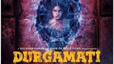 Durgamati Trailer: भूमि पेडनेकर च्या 'दुर्गामती' सिनेमाचा ट्रेलर आऊट; भीती, सूड यांनी भरलेला रोमांचक सिनेमा लवकरच प्रेक्षकांच्या भेटीला