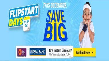 Flipkart's Flipstart Days Sale उद्यापासून सुरु; Electronic Accessories वर 80 टक्क्यांपर्यंत सूट