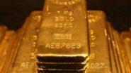 Gold Silver Rates Today: सोन्याच्या दरात घसरण कायम; सोनं खरेदीचा जाणून घ्या आजचे दर काय?