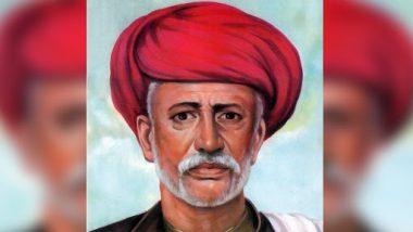 Mahatma Jyotiba Phule Death Anniversary: महात्मा जोतिबा फुले यांच्या पुण्यतिथि निमित्त जाणून घेऊयात त्यांचे 10 प्रेरणादायी विचार