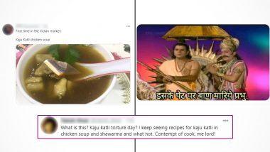 Kaju Katli in Chicken Soup: दिवाळी निमित्त काजू कतली चिकन सूप चे मजेशीर Memes आणि Jokes व्हायरल; हैराण करणारे फोटो पाहून तुमचा विश्वास उडेल