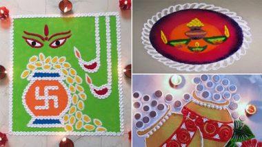 Dhanteras Easy Rangoli Designs:  धनत्रयोदशीच्या दिवशी काढा या सोप्या कलश रांगोळी ( Watch Video )