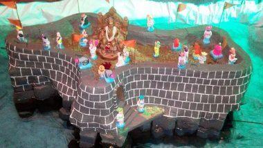 Diwali Celebrations With 'Killa' Making in Maharashtra: लहान मुले दिवाळीत किल्ला का बांधतात? जाणून घ्या कारण आणि पाहाकसा बांधाल किल्ला ( Watch Video )