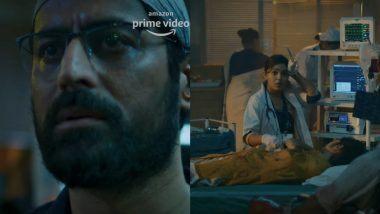 Mumbai Diaries 26/11 Teaser: मुंबई दहशतावादी हल्ल्यातील डॉक्टरांचे शौर्य दाखवणाऱ्या वेबसिरीजचा टीझर प्रदर्शित (Watch Video)