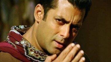 Radhe to Release in Cinemas: सलमान खान याचा 'राधे' सिनेमा OTT फ्लॅटफॉर्म वर नाही तर सिनेमागृहात 'या' दिवशी होणार रिलीज