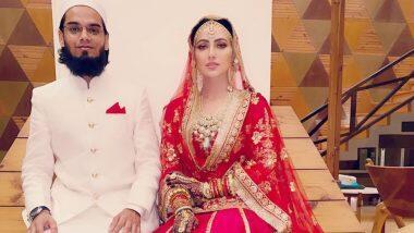 Sana Khan Shares First Wedding Photo: लग्नानंतर सना खानने पती अनस सय्यदबरोबर शेअर केला फोटो; Watch Photo