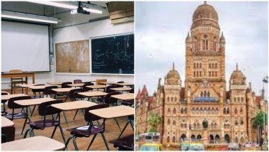 BMC School Closed Till December 31: मुंबई महापालिका कार्यक्षेत्रातील सर्व शाळा 31 डिसेंबर पर्यंत बंद; आयुक्तांचे आदेश