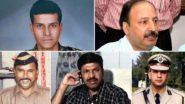 26/11 Mumbai Terror Attack 12th Anniversary: मुंबईत झालेल्या 26/11 च्या दहशतवादी हल्यात शहीद झालेल्या 'या' शूरवीरांबद्दल अधिक जाणून घेत करुयात त्यांच्या कार्याला सलाम
