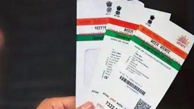 Aadhaar Card Update: तुमच्या फोनमधून 10 मिनिटांत अपडेट करता येईल आधार कार्ड, जाणून घ्या प्रोसेस