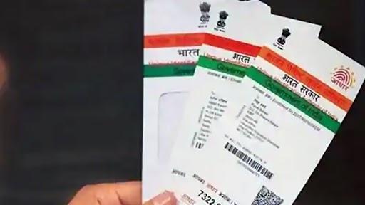 How To Download Digital Copy Of Aadhar Card: तुमचं आधार कार्ड हरवलंय का? 'या' पद्धतीने घरात बसून मिळवू शकता डिजिटल कॉपी; जाणून घ्या सोप्या टीप्स
