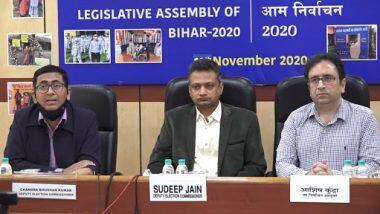 Bihar Assembly Elections 2020 Results: बिहारमध्ये आतापर्यंत एक कोटीपेक्षा जास्त मतांची मोजणी; सायंकाळी उशिरा येऊ शकतो निकाल -Election Commission