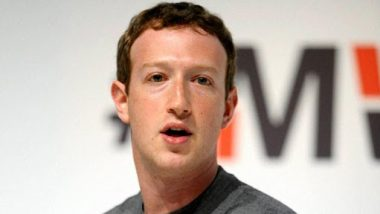 Mark Zuckerberg On WhatsApp Pay: 'व्हॉट्सअॅप पे' करिता कंपनी युजर्सकडून शुल्क आकारणार का? मार्क झुकरबर्ग यांनी दिलं 'हे' उत्तर