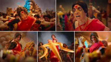 Bam Bholle Song Out: 'लक्ष्मी' चित्रपटामधील 'बम भोले' गाणं प्रदर्शित; लाल साडीतील अक्षय कुमार याचा जबरदस्त डान्स पाहून चाहतेही चक्रावले