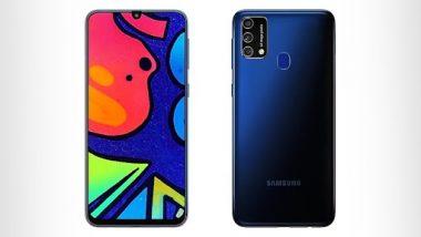 Samsung Galaxy M21s: सॅमसंग गॅलेक्सी एम 21 एस स्मार्टफोन लॉन्च; काय आहेत खासियत? घ्या जाणून