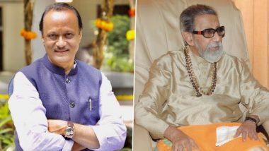 Balasaheb Thackeray Death Anniversary: 'संयुक्त महाराष्ट्राची स्थापना' बाळासाहेब ठाकरे यांच्या स्मृतिदिनानिमित्त उपमुख्यमंत्री अजित पवार यांचे मोठे विधान