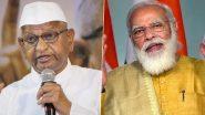 Anna Hazare Hunger Strike: शेतकर्यांच्या समर्थनार्थ अण्णा हजारे 30 जानेवारीपासून राळेगणसिद्धी मध्ये बेमुदत उपोषणावर ठाम