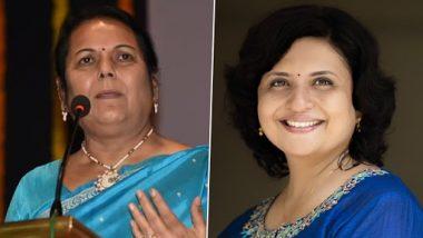 Aditya Narayan and Shweta Agarwal's Tilak Ceremony: आदित्य नारायण आणि श्वेता अग्रवाल यांचा तिलक सोहळा संपन्न; पहा फोटोज आणि व्हिडिओज
