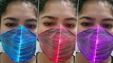 Diwali 2020 Special Mask With LED Lights: दिवाळी निमित्त  बॅटरीवर चालणारे स्पेशल LED मास्क बाजारात उपलब्ध (Watch Video)