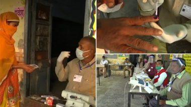 Bihar Assembly Election 2020: बिहारमध्ये अंतिम टप्प्यात 78 जागांसाठी आज मतदान; नितीश सरकारच्या मंत्र्यांसह RJD आणि काँग्रेसच्या अनेक नेत्यांचे भवितव्य ठरणार