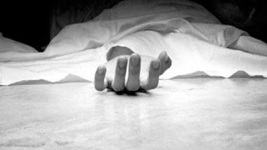 सरकारी नोकरी मिळताच तरूणाने केली आत्महत्या; सुसाईड नोटमध्ये सांगितले कारण