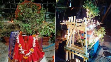 Tulsi Vivah 2020 : यंदा तुळशी विवाहासाठी तुळशीला कसे सजवाल ? Watch Video