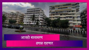 Mumbai Rains: मुंबई,ठाणे,नवी मुंबईत मध्यरात्रीपासून पावसाची दमदार हजेरी,आजही वातावरण ढगाळ राहणार-IMD