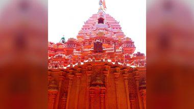 Covid-19 च्या पार्श्वभूमीवर बेळगाव मधील यल्लमा देवीची यात्रा रद्द; 31 डिसेंबर पर्यंत मंदिरही राहणार बंद
