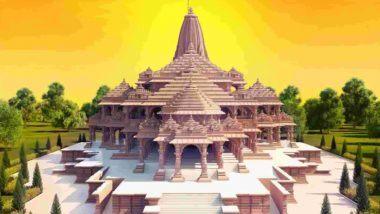 अयोध्या येथील राम मंदिराच्या उभारणीसाठी VHP देशभर राबवणार मोहिम; राम भक्तांकडून घेतली जाणार देणगी