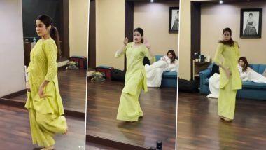 Janhvi Kapoor Dance Video: 'कान्हा माने ना' गाण्यावर जान्हवी कपूर चे सुंदर नृत्य; पहा व्हायरल व्हिडिओ