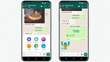 भारतातील 'या' 4 मोठ्या बँकांसोबत WhatsApp Pay ची पार्टनरशीप; तब्बल 20 लाख युजर्संना घेता येईल डिजिटल पेमेंटचा लाभ