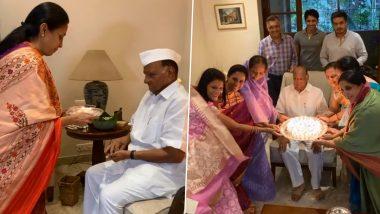 Sharad Pawar Birthday Celebration: पवार कुटुंबीयांनी शरद पवारांचे 80 व्या वाढदिवसानिमित्त केले खास औक्षण (Watch Video)