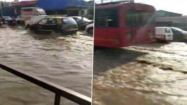 Mumbai: माहीम परिसरात 57 इंच व्यासाची मुख्य जलवाहिनी फुटली; दादर, माटुंगा व इतर भागात पाणीपुरवठा विस्कळीत