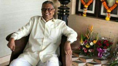 Laxman Sheth Murdeshwar Passes Away: ठाण्यातील सुप्रसिद्ध मामलेदार मिसळ चे मालक लक्ष्मण शेठ मुर्डेश्वर यांचे निधन, गेल्या 15 दिवसांपासून होते आजारी