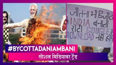 Farmer Protest: शेतकरी आंदोलनाला समर्थन करणाऱ्यांकडून #BycottAdaniAmbani हॅशटॅग सोशलमिडियावर ट्रेंड