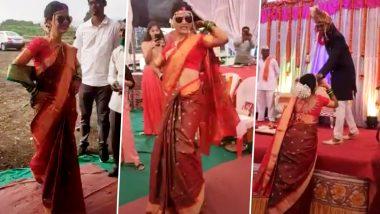 Marathi Bride Best Entry: लग्नमंडपात नवरीची 'मेरे सैय्या सुपरस्टार' गाण्यावर धमाकेदार एन्ट्री; पहा व्हायरल व्हिडिओ