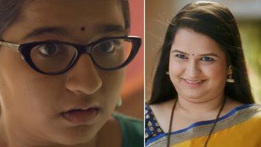 Yeu Kashi Tashi Me Nandayla: 'येऊ कशी तशी मी नांदायला' च्या प्रोमोत दिसणारी अन्विता फलटणकर हिने रवी जाधव च्या 'ह्या' सुपरहिट चित्रपटात केली होती सहकलाकाराची भूमिका